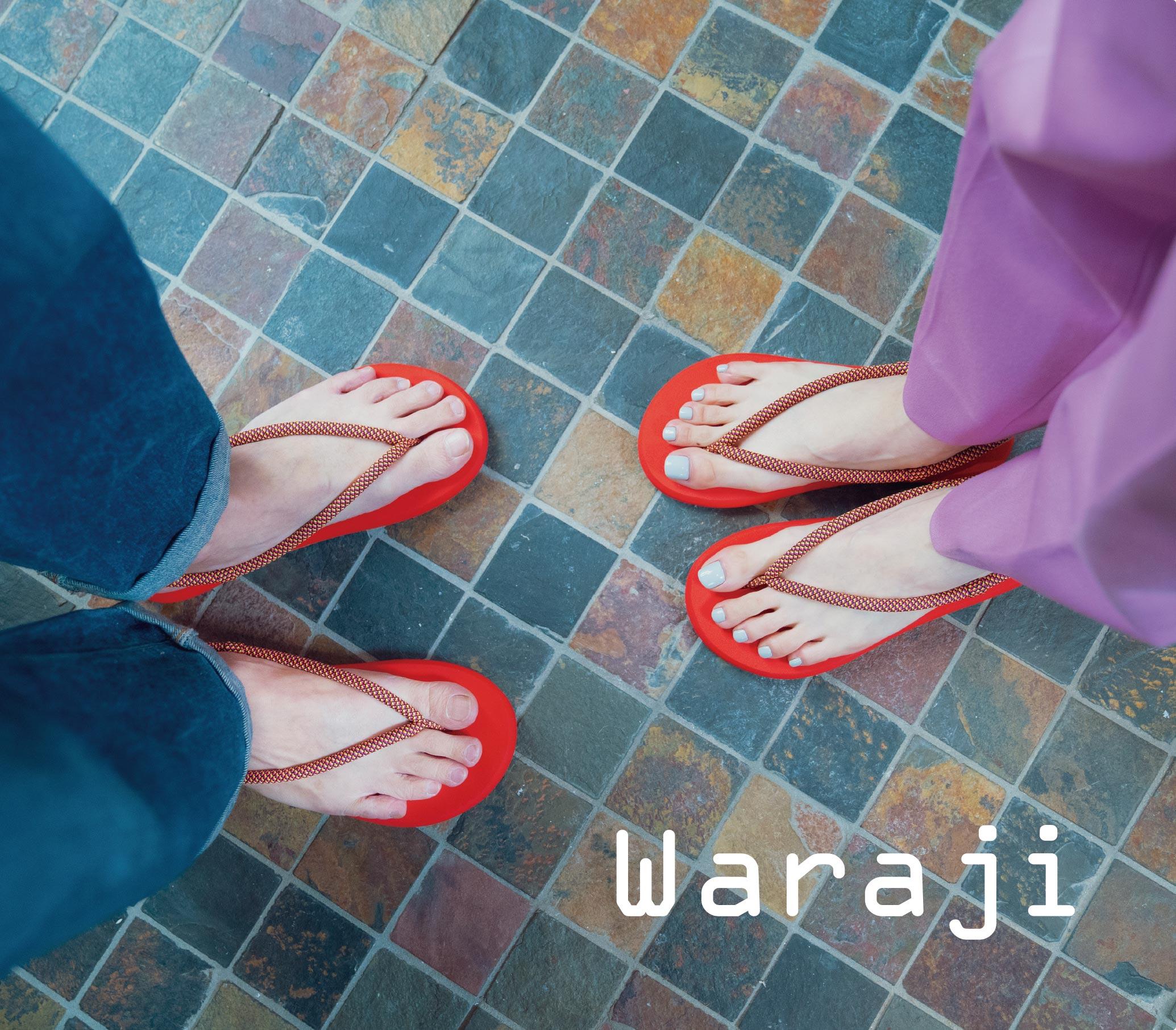 Waraji